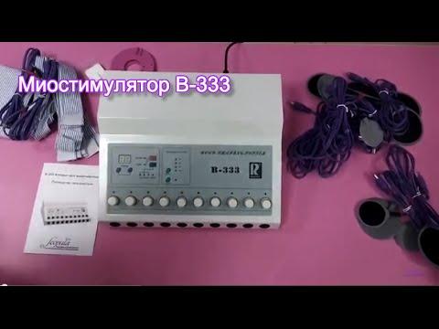 Миостимулятор В-333 Инструкция По Применению - фото 6