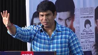 Anandaraj says why Ajith is Loved by Everyone   Sathya Press Meet   nba 24x7