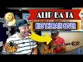 ALIP BA TA  Kiss The Rain Yiruma  COVER Gitar - Producer Reaction