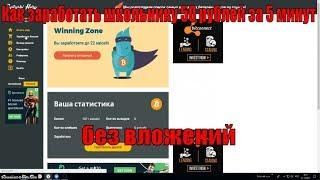 Заработок от 5 долларов в день на Яндекс Толока без вложений