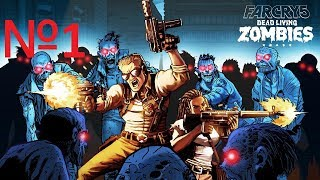 Far Cry 5 Dead Living ZOMBIES №1 Поля ужаса