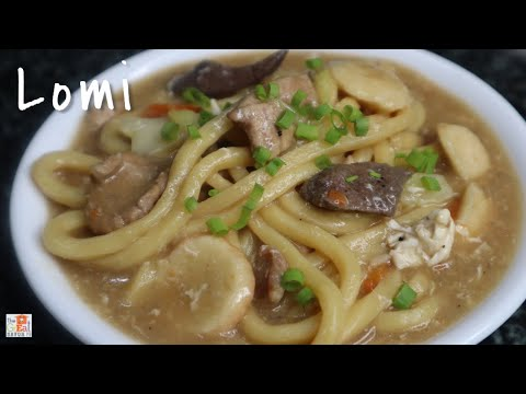 LOMI Recipe ~ Quick and Easy