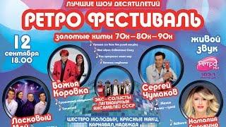 """ЛИПЕЦК 12 СЕНТЯБРЯ, СТАДИОН """"МЕТАЛЛУРГ"""" - начало 18.00"""