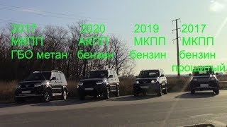 Сравнительный тест драйв нового УАЗ Патриот 2020 с АКПП!