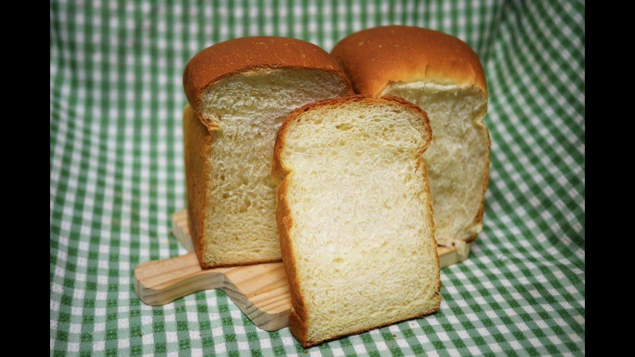 手揉 鮮奶 吐司 麵包 toast (12兩吐司模1條) - YouTube