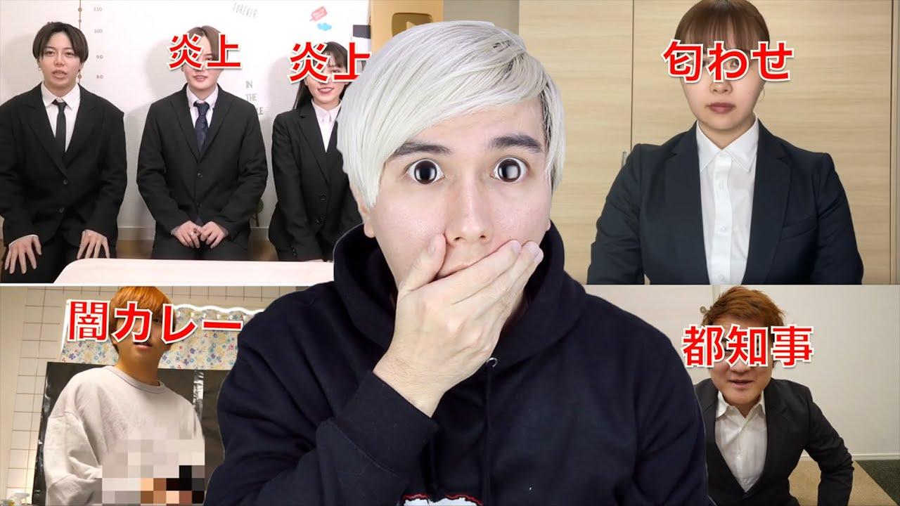 アンチ ちゃんねる ちゅ ぴー ん