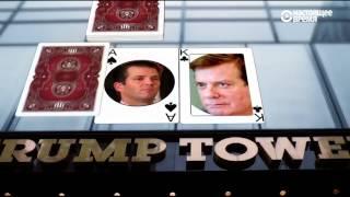 Правила сдачи по-Вашингтонски | ИТОГИ с Юлией Савченко