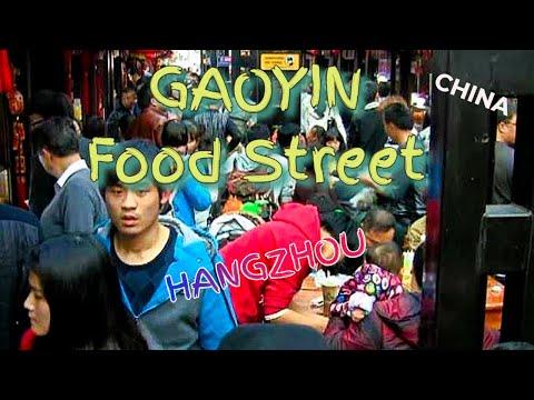 Gaoyin Gourmet Food Street in Old Hefang Street, Hangzhou (Kumar ELLAWALA)