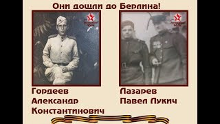 Всем Участникам Великой Отечественной Войны 1941 45 года  Посвящается....