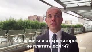 видео Мошенники крадут деньги с кредитных карт в обход…