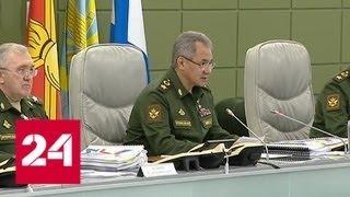 Шойгу: оклады военнослужащих будут индексироваться не менее чем на 4 процента ежегодно - Россия 24