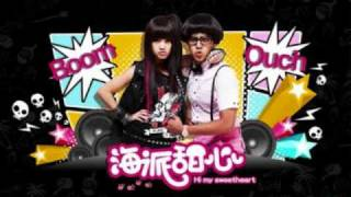Ai Feng Tou/Head Over Heels [FULL SONG}--Hi My Sweetheart
