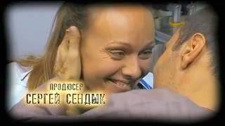 Зверобой 2 Сезон 28 Серия