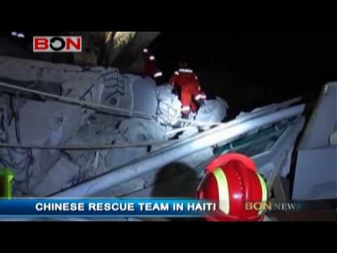 Chinese Rescue Team In Haiti - BON TV