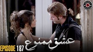 Ishq e Mamnu | Episode 187 | Turkish Drama | Nihal and Behlul | Dramas Central