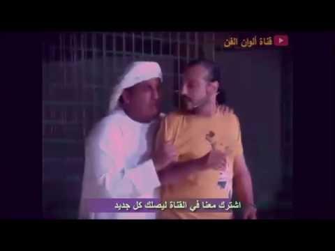 الاعلان الرسمي لبرنامج ابو المقالب محمد الصيرفي رمضان 2016