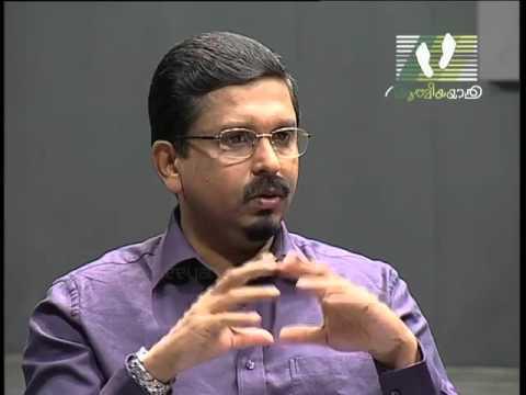 AROGYAM | Episode 19 | Plantar fasciitis [Part 1] | Athmeeyayathra TV