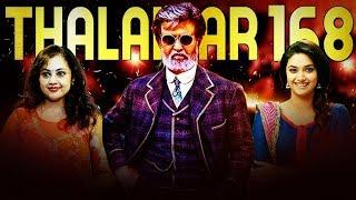 Thalaivar 168 official | Keerthi Suresh Joins With Rajinikanth | Meena | Darbar Trailer Update