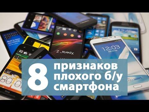 Купить недорогой мобильный телефон б/у легко на ay. By. Частные объявления о продаже мобильных телефонов в минске и беларуси все модели и.