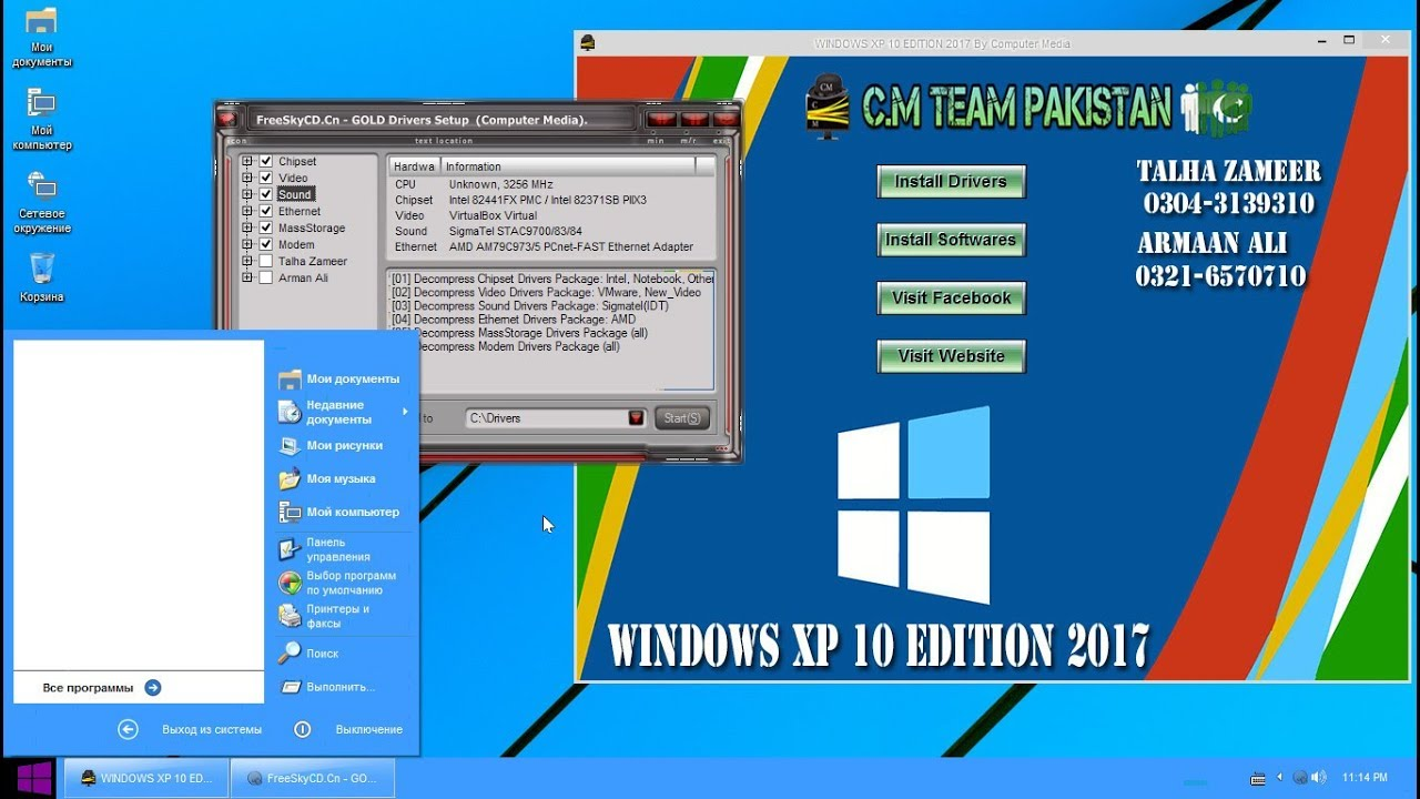 Windows XP 10 edition - YouTube