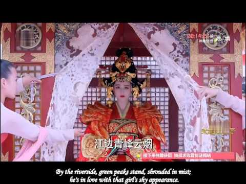 The Empress of China Clip (English Subbed)