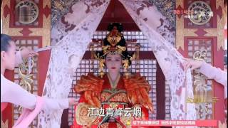 Video The Empress of China Clip (English Subbed) download MP3, 3GP, MP4, WEBM, AVI, FLV Mei 2018