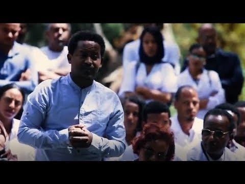 Abel Mulugeta,Tsehaye Yohannes And Tadele Bekele - Abebawa Lije - አበባዋ ልጄ  Ethiopian Music Video 2018