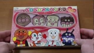 Anpanman Chocolate Set アンパンマン ペロペロチョコ thumbnail
