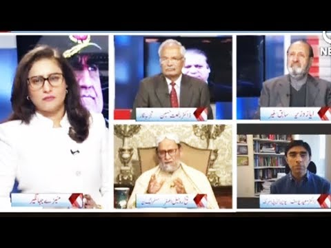 Spot Light - 3 January 2018 - Aaj News