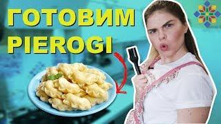 САМЫЙ ПОПУЛЯРНЫЙ рецепт польской кухни