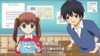 انمي مدرسي رومانسي الحلقة10 😄