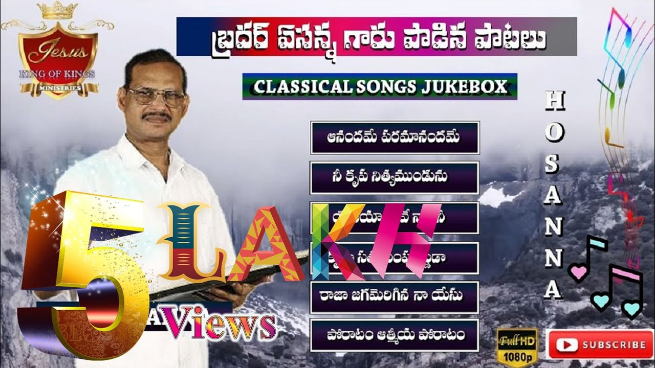 Bro Yesanna Songs | yesanna telugu christian songs | hosanna ministries songs | Jukebox | Part 4