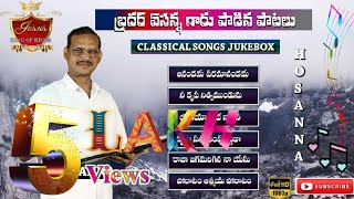 Please subscribe this channel for more upcoming videos. find golden box playlist in all jukeboxes. bro yesanna songs part 1 | hits ju...