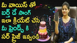 How To Create Birthday Song With Name || Birthday song Maker || Omfut Tech