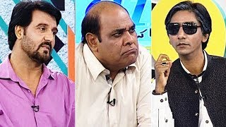 CIA - Agha Majid as Chaudhry's Son - 8 October 2017 - ATV