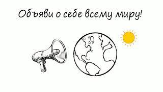 Teleport Studio(http://teleport.kiev.ua • СОЗДАНИЕ САЙТОВ И ИНТЕРНЕТ МАГАЗИНОВ • SEO ПРОДВИЖЕНИЕ • КОНТЕКСТНАЯ РЕКЛАМА • СОЗДАНИЕ..., 2016-03-21T10:54:18.000Z)