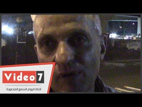 اليوم السابع : بالفيديو.. مواطن يطالب محافظ الجيزة بحل مشكلة بلطجة