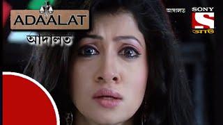 Adaalat - আদালত (Bengali) - Show Stopper Hotya