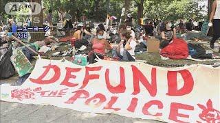 NY市庁舎前で泊まり込み抗議 警察予算の削減要求(20/06/27)