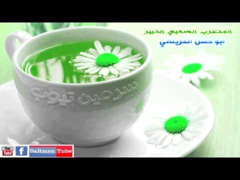 ابو حسن الحريتاني - موال لي قلب - YouTube