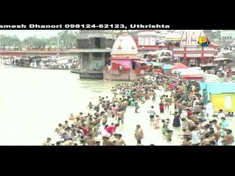 Haryanvi Bhole Songs - Haridwar Ib Jane ki - New Bhole Baba Songs - Kawad Songs