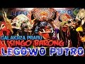 Legowo Putro Barongan Galak Kejar Penonton Suit Live Klaten | Traditional Javanese Dance video