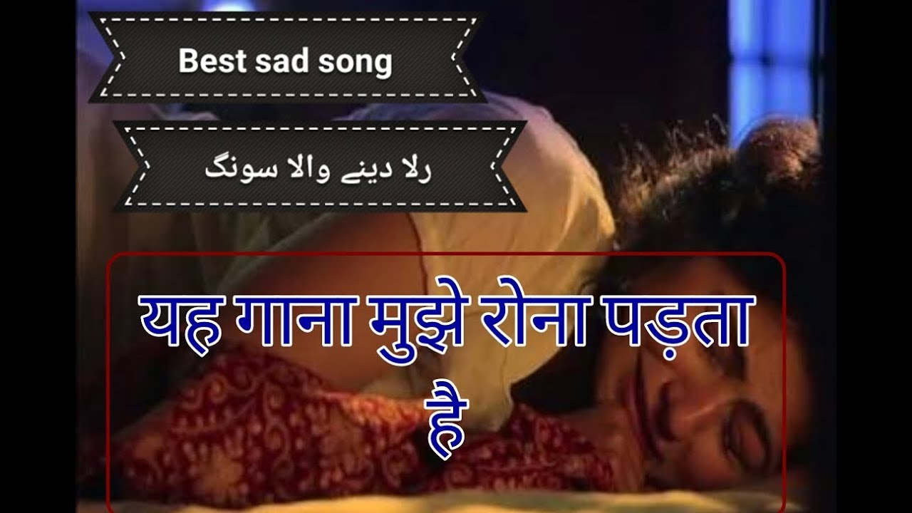 Must watch very sad Indian song with poetry pic - YouTube