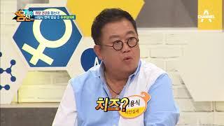 (또 몸신둥절ㅋㅋ) 위가 튼튼해지는 천연소화제 '두부장아찌' (두부 = 치즈..?) thumbnail