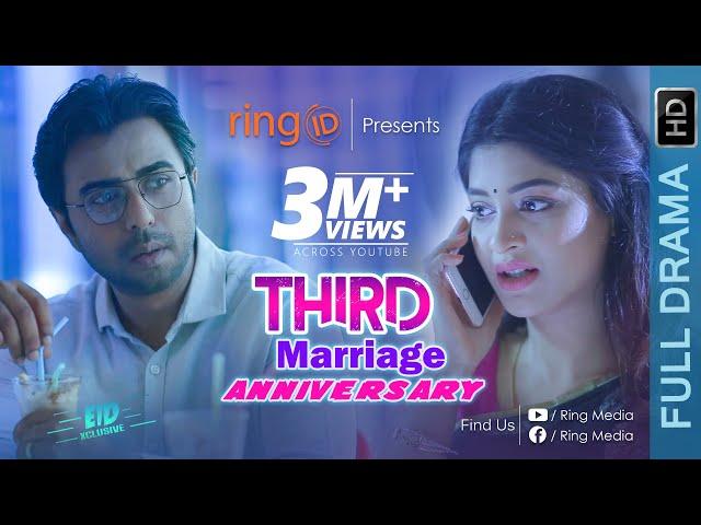 Third Marriage Anniversary   Apurba   Sarika    New Eid Natok 2019