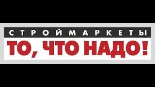 Профессиональная прочистная вертушка (трос 9 мм, длина - 7,5 метров.) ВПР9-8 ПРО(Купить Профессиональная прочистная вертушка (трос 9 мм, длина - 7,5 метров.) ВПР9-8 ПРО в сети строймаркетов..., 2015-07-17T10:57:00.000Z)