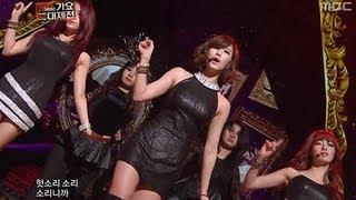 2012 Korean Music Festival Secret : Talk That T-ara : Sexy Love T-a...