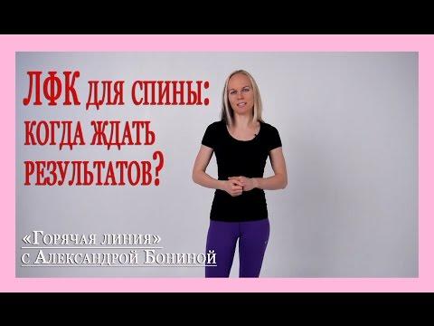 МИНИ-КОМПЛЕКС ЛФК при шейном остеохондрозе. Просто и
