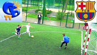 ⚽ Старший брат забивает гол делает финты как Месси Starshiy brat skills scores goals like Messi