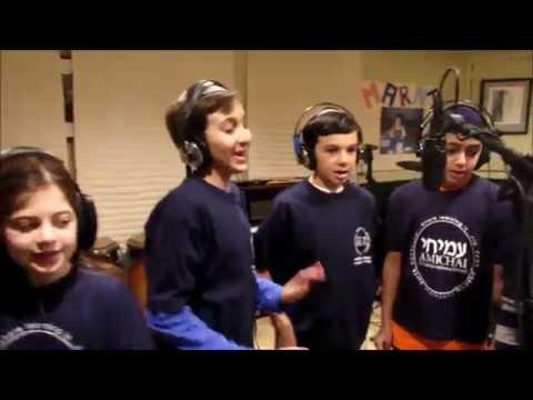 Hebrew School Music Video